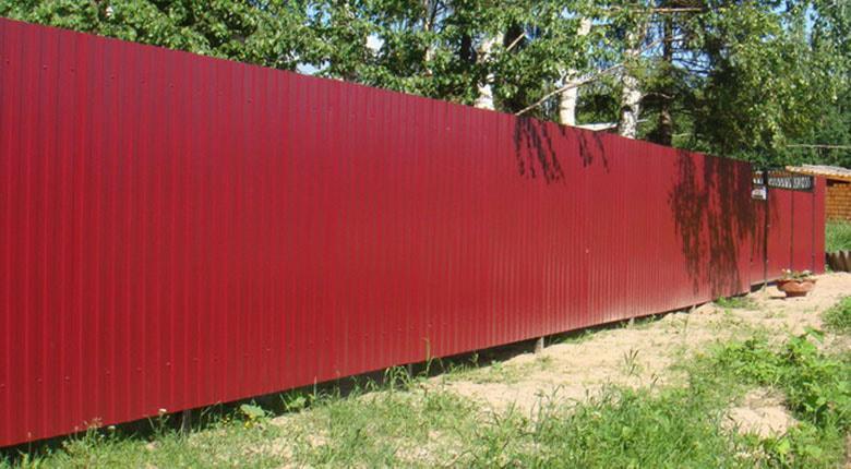 Металлический забор в Лен обл
